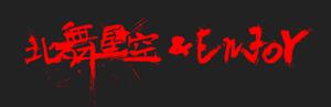 北京北舞星空文化传媒中心